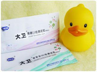 排卵検査薬+妊娠検査薬 組合せ自由 65本セット